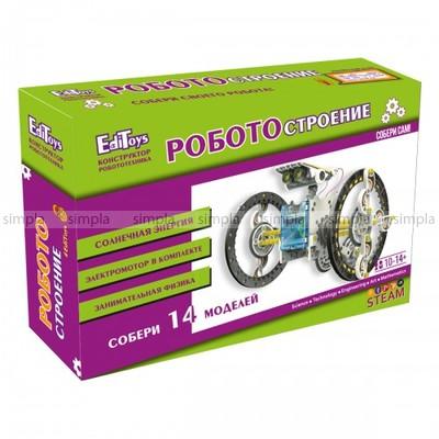 EdiToys Конструктор Робототехника (Роботостроение 14в1)
